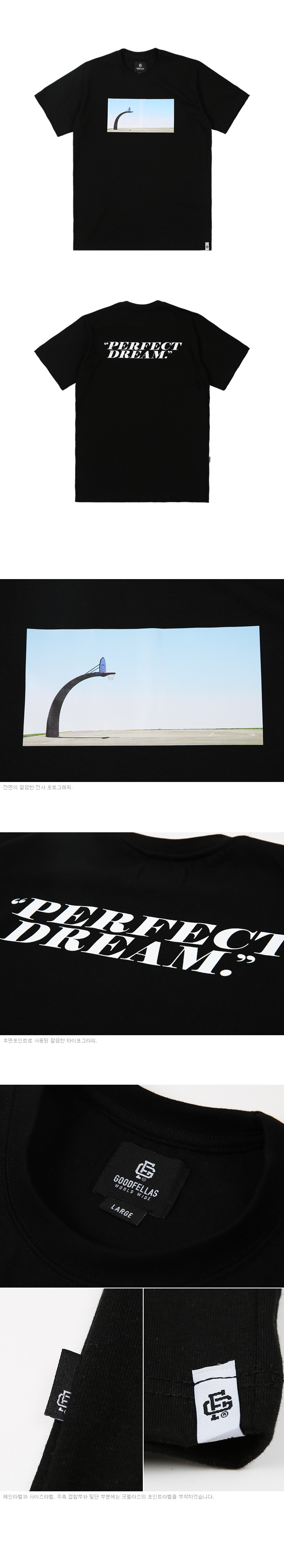 20160421_perfectdream_tee_bk_detail.jpg